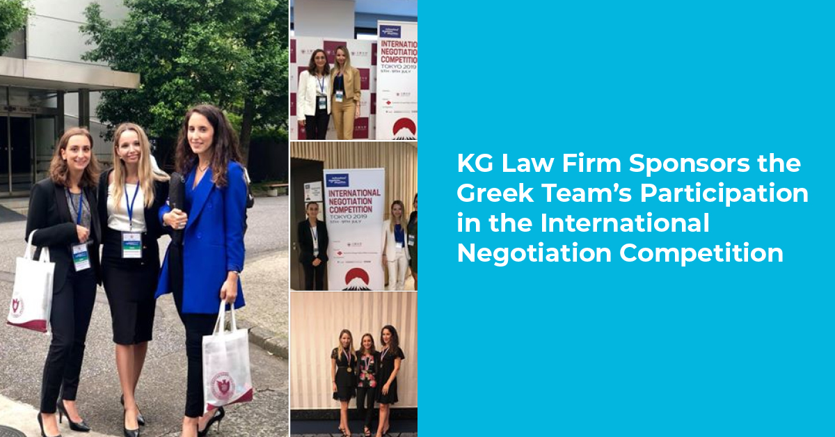 Int-Negotiation-Competition