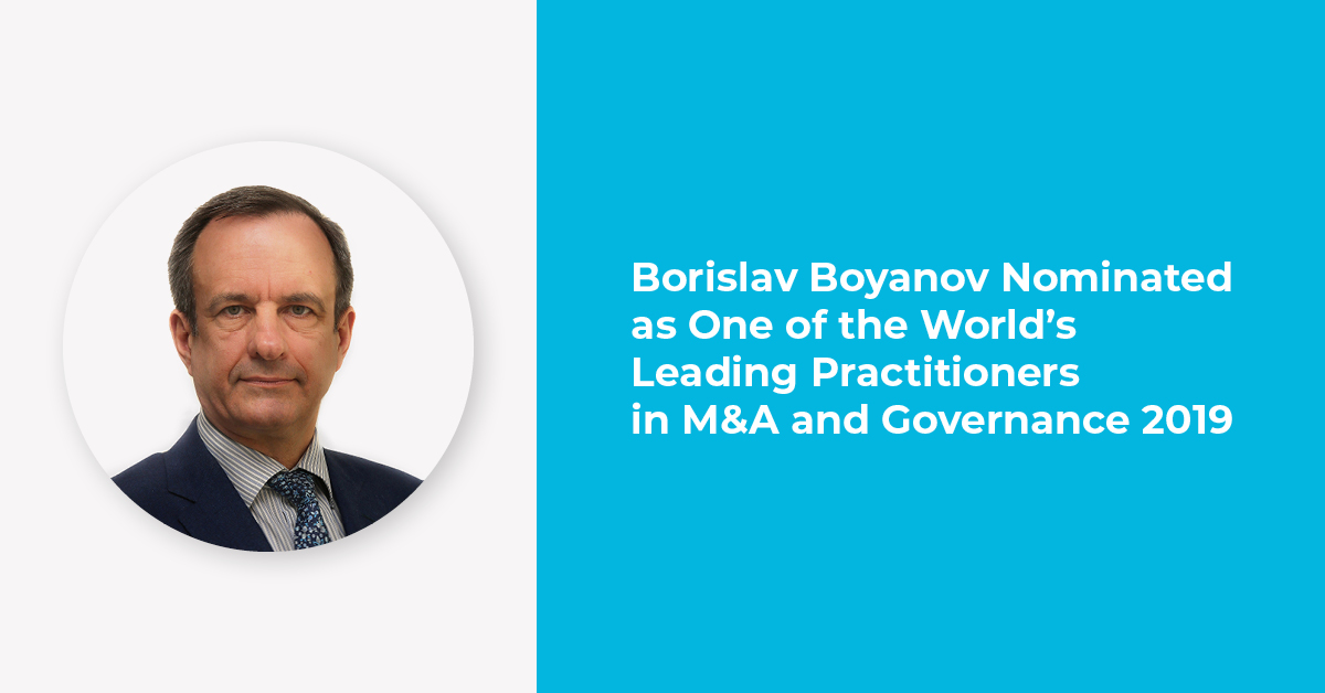 boyanov-nomination