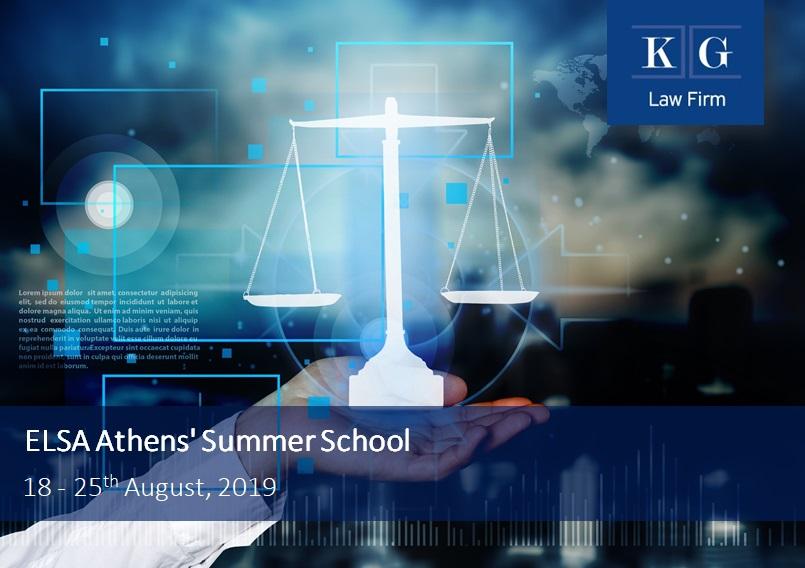 elsa-summerschool