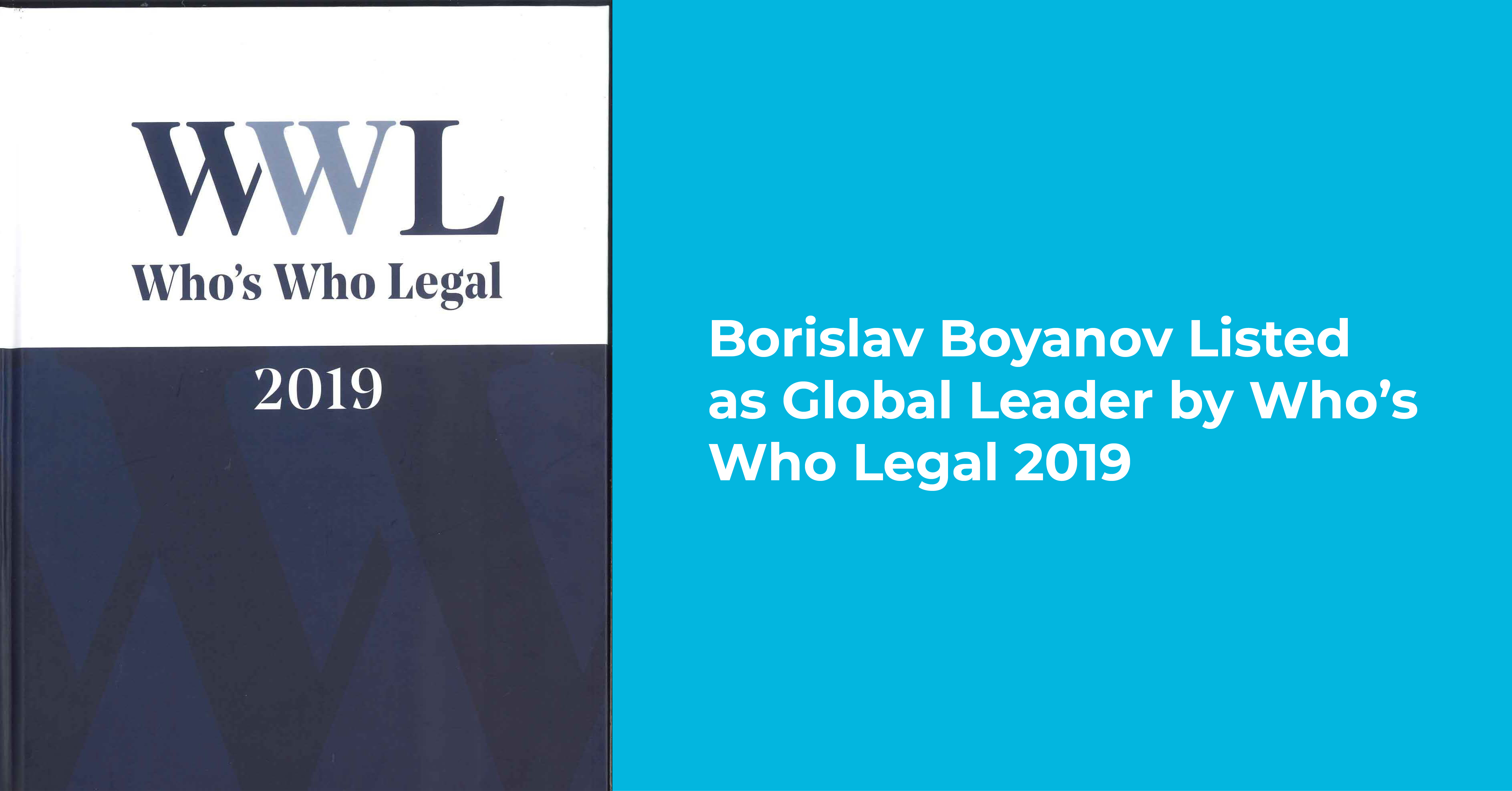 Boyanov-WWL2019